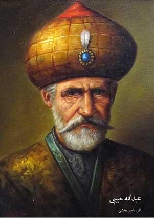 عبدالله حبیبی ملک الشعرای شاه اسماعیل صفوی