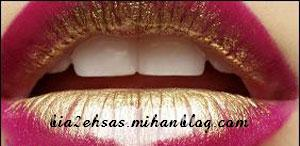 http://s5.picofile.com/file/8102228518/bia2ehsas_mihanblog_com_141_.jpg