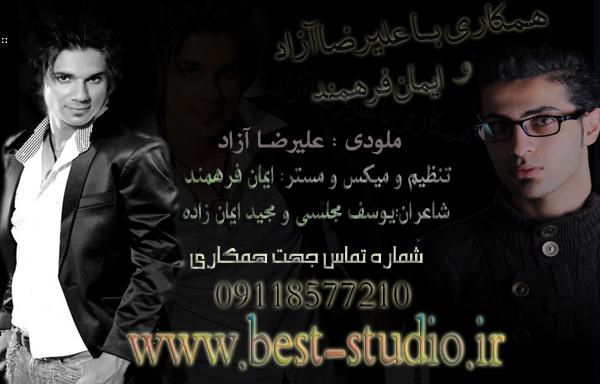 http://s5.picofile.com/file/8102229250/00.jpg