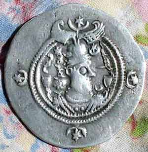 سکه نقره هرمز ساسانی
