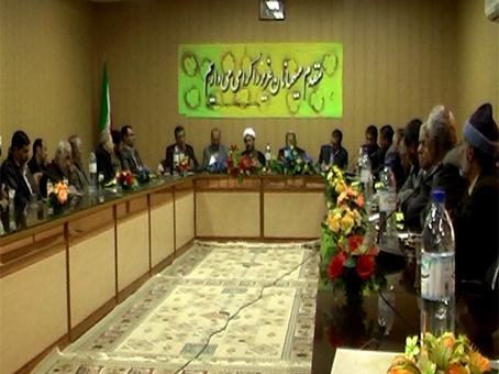 همایش با حضور مسئولین امور شهرستانها در عتبات و عالیات استان