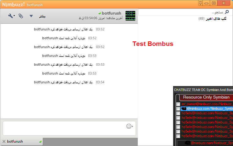 CHaTBUZZ DC Add List Symbian and Bombus v 2.01  4455435