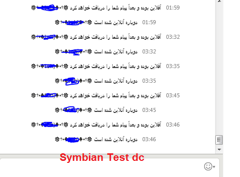 CHaTBUZZ DC Add List Symbian and Bombus v 2.01  21123132