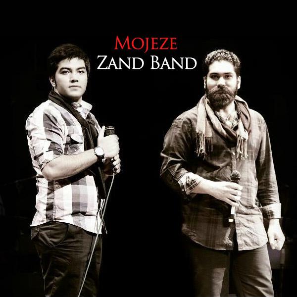 Zand Band – Mojeze