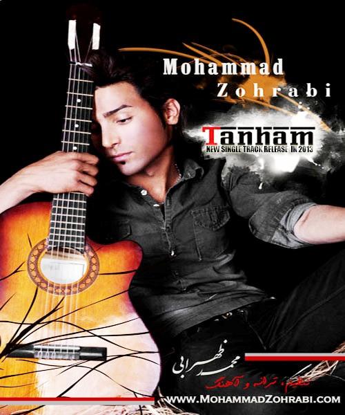 http://s5.picofile.com/file/8102635576/Cover_tanham_mohammad_zohrabi.jpg