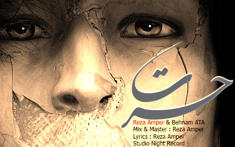 Reza_Amper_Hasrat.jpg