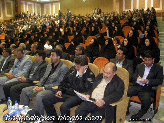 http://s5.picofile.com/file/8102660876/shahrdar2.jpg