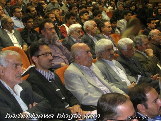 http://s5.picofile.com/file/8102661242/shahrdar7.jpg