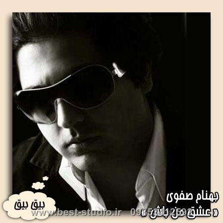 http://s5.picofile.com/file/8102673642/behnam_safavi.jpg