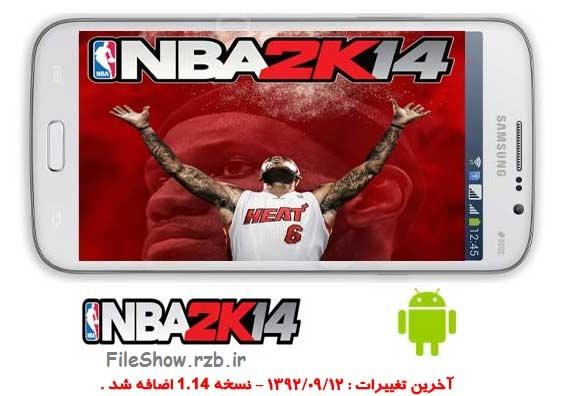 دانلود بازی اندروید NBA 2K14 v1.1 بسکتبال حرفه ای