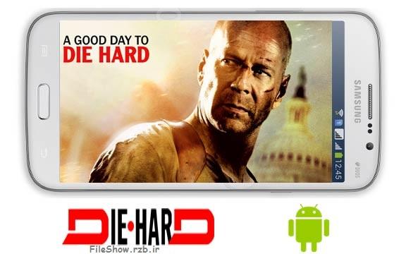 دانلود بازی اندروید Die Hard v1.40 جان سخت