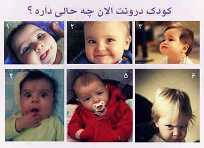 http://s5.picofile.com/file/8102860276/baby_funpicture_9_.jpg