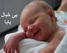 http://s5.picofile.com/file/8102860300/baby_funpicture_11_.jpg