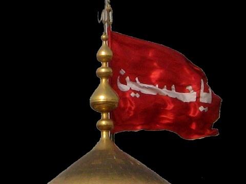 السلام علیك یا ابا عبدالله الحسین
