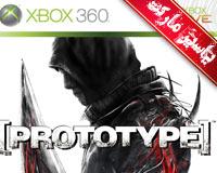 بازی PROTOTYPE برای XBOX 360
