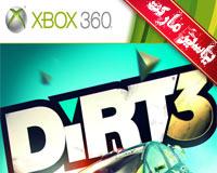 بازی DIRT 3 برای XBOX 360