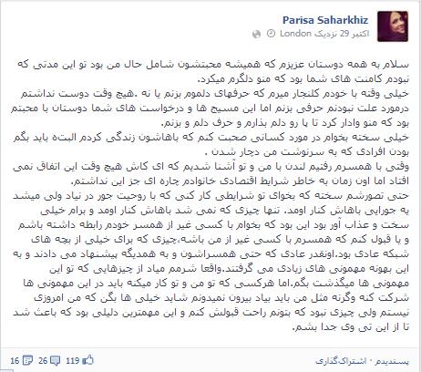 1111 خودکشی روشنا، آکادمی گوگوش را تا مرز تعطیلی کشاند+عکس