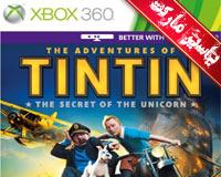 بازی ماجراهای تن تن : راز اسب شاخدار The Adventures of TINTIN XBOX 360