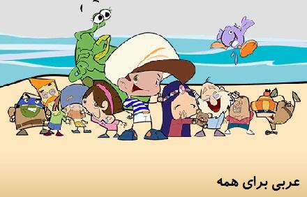 فیلم عربی با زیرنویس و ترجمه