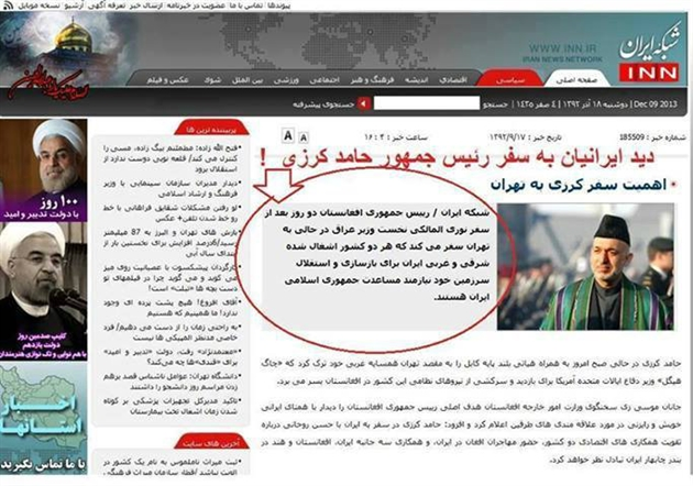 رئیس جمهور کرزی، سفر به تهران، کابل، ایران، افغانستان، روحانی