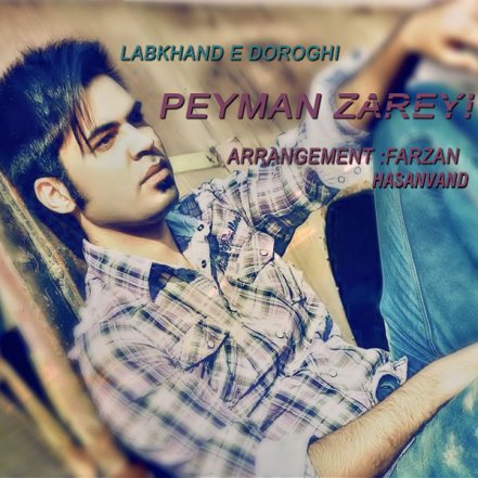 Peyman Zarei
