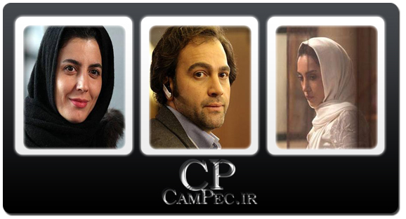 عکس های فیلم سینمایی «سر به مهر»