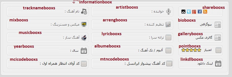 BOXS.jpg