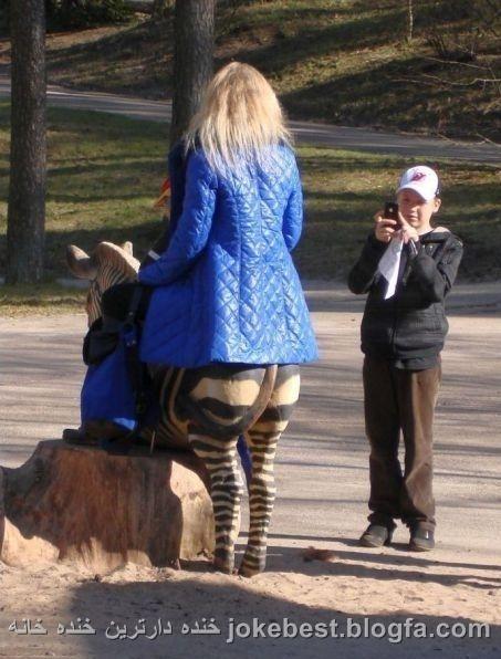 http://funny-photo.blogfa.com/ عکس های خنده دار