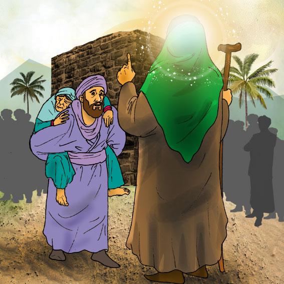 شعر مسئولیت پذیری نصر تی وی - ثبت نام