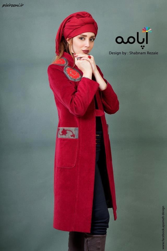 مدلهای دامن شلواری دنیای لباس مجلسی