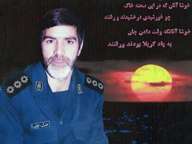 شهید صادق عیوضی