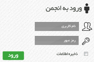 مرجع تخصصی و رایگان ویبولتین در ایران | ویکی وی بی