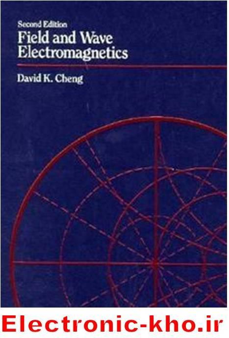 الکترومغناطیس دیوید چنگ