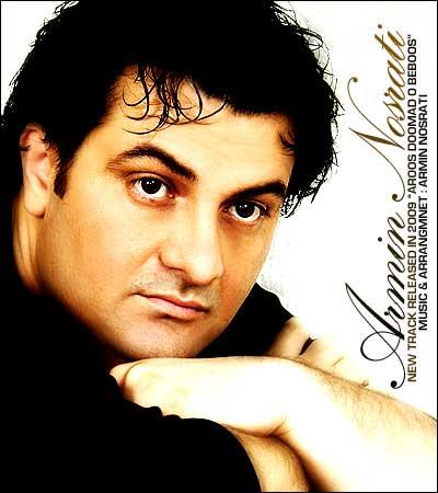 http://s5.picofile.com/file/8104636326/Armin_Nosrati.jpg