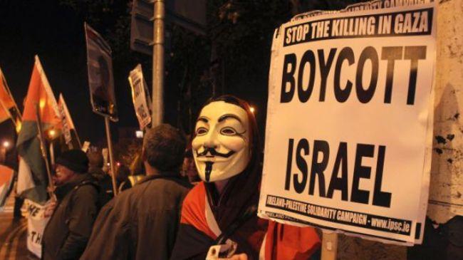 http://s5.picofile.com/file/8104787084/340741_Boycott_Israel.jpg