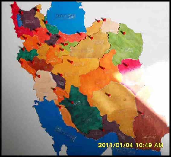 نقشه برجسته معرق