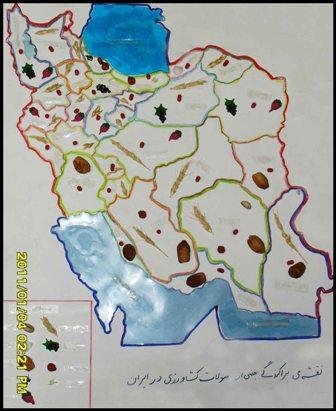 نقشه برجسته محصولات کشاورزی