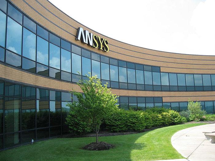 ساختمان شرکت انسیس