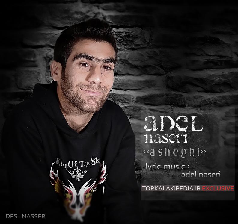 Adel Naseri - Asheghi