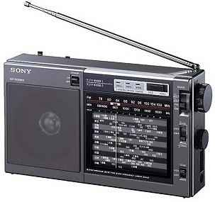 رادیو پیام