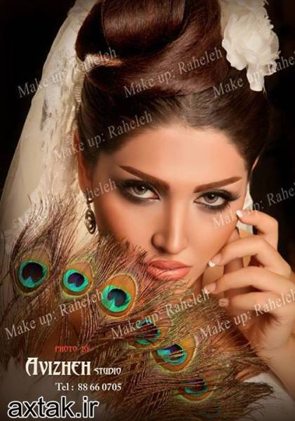 bridal makeup photo