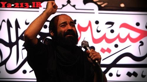 بین الحرمین - حاج رضا هلالی