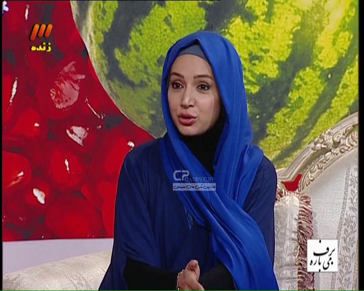شبنم قلی خانی به همراه خواهرش و خواهر زاده اش در ویژه برنامه شب یلدا