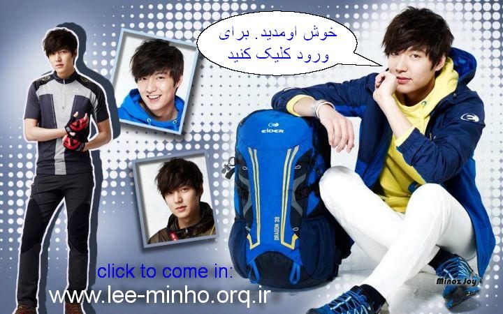 Because I love korea لی مین هو تولدت مبارک لی مین هو Lee min ho s fanclub