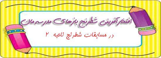 http://s5.picofile.com/file/8105302934/getFile_aspx.jpg