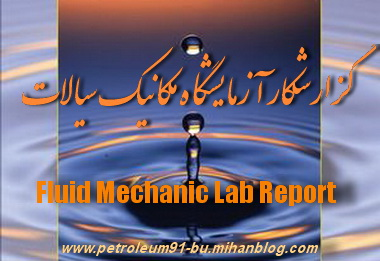 http://s5.picofile.com/file/8105307284/Az_mecanic_sayalat.jpg