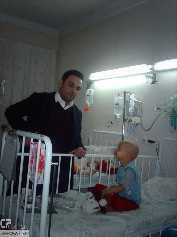 عکس های جدید احسان علیخانی در بيمارستان طبي كودكان