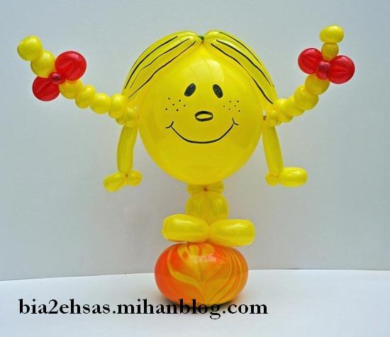 http://s5.picofile.com/file/8105439500/bia2ehsas_mihanblog_com_174_.jpg