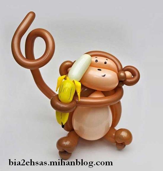 http://s5.picofile.com/file/8105439850/bia2ehsas_mihanblog_com_183_.jpg