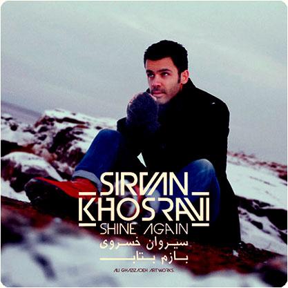 http://s5.picofile.com/file/8105446950/Sirvan_Khosravi_Bazam_Betab_SHOND.jpg